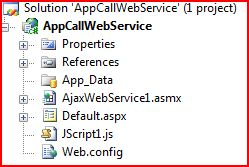 Ajax_intellisense_01